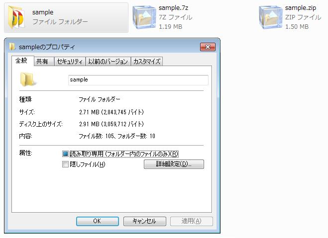 7Z-sample2